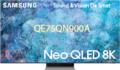 QE75QN900